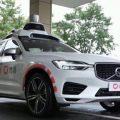 El taxi autónomo del futuro se estrena en Shangai